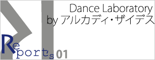DANCE BOX WEB SITE 05-09