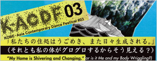 DANCE BOX WEB SITE 05-09